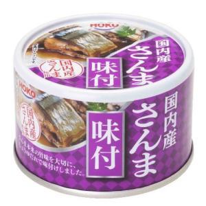 さんま味付け140g×12個セット/ さんま缶詰 v-drug