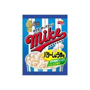 マイクシリーズ一番人気の商品/チップスター/菓子/スナック