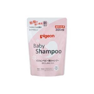 ピジョン 泡シャンプーベビーフラワーの香り詰替用300ml/ ピジョン ベビー シャンプー