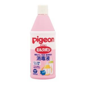[毎]【第2類医薬品】ミルクポン消毒液1050ml