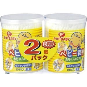 ピップ ベビー綿棒 200本×2個パック(400本入)/ 綿棒