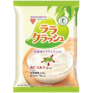 マンナンライフ 蒟蒻畑 ララクラッシュ 杏仁ミルク 8個 /蒟蒻畑 蒟蒻ゼリー (応)