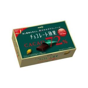 カカオ72%/明治 チョコレート効果カカオ72%/チョコレート