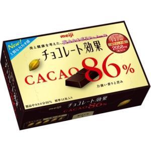 明治 チョコレート効果 カカオ86% 70g×5個セット /チョコレート効果