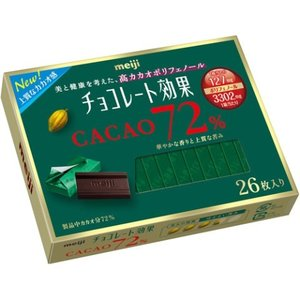 明治 チョコレート効果 カカオ72% 26枚入 130g×6個セット /チョコレート効果