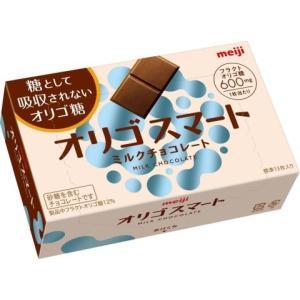 明治 オリゴスマート ミルクチョコレート 65g×5個セット