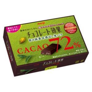 チョコレート効果 カカオ72% 旨み抹茶&香ばし米パフ 49g×5個セット