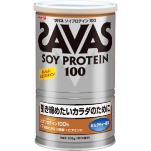 ザバス ソイプロテイン 100 ミルクティー風味 15食分 315g /ザバス プロテイン