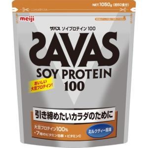 ザバス ソイプロテイン 100 ミルクティー風味 50食分 1050g /ザバス プロテイン