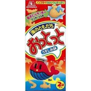 スナック菓子/森永製菓 おっとっと/菓子/スナック