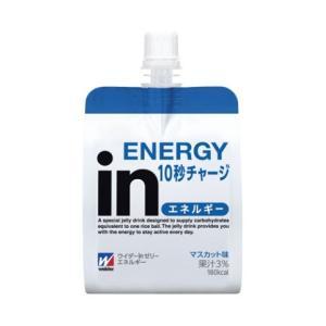すばやいエネルギー補給に/ウイダーinゼリー/ゼリー飲料