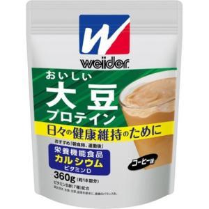 森永 ウイダー おいしい大豆プロテイン コーヒー味 360g /ウイダー プロテイン|v-drug