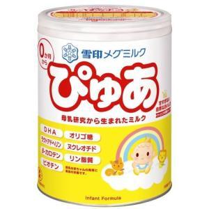 赤ちゃんに大切な成分をしっかり配合した粉ミルク
