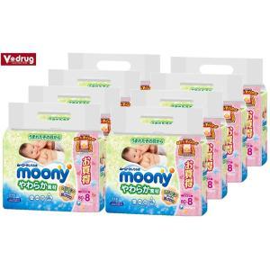 [毎]ムーニー おしりふきやわらか素材詰替 (80枚×8個入)×8個セット【1ケース】[ムーニー おしりふき]