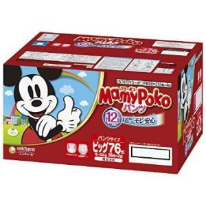 マミーポコパンツビッグ/マミーポコ/パンツ おむつ・オムツ  ミッキー ミッキーマウス ディズニー ...