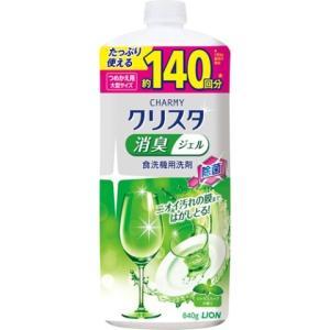 チャーミー クリスタ 消臭ジェル つめかえ用大型サイズ 840g×8個セット/ チャーミークリスタ 洗剤 食洗機用|v-drug
