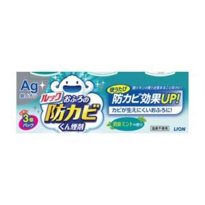 ルックプラス おふろの防カビくん煙剤/お風呂 カビ防止