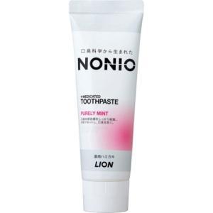 ライオン ノニオ NONIOハミガキ ピュアリーミント 130g/ ノニオ 歯磨き粉 (毎)