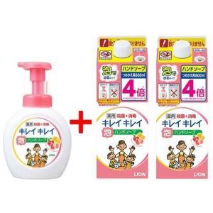 ●キレイキレイ 薬用泡ハンドソープ フルーツミックスの香り 本体(500ml)+詰め替え用(800ml×2個) /泡 ハンドソープ (在庫限り)