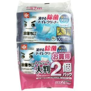 激落ちくん 流せる除菌トイレクリーナー 99.9%除菌 大判サイズ 10枚入×2 /激落ちくん 洗剤...