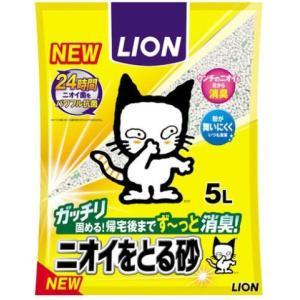 ニオイをとる砂 5L/ニオイをとる砂 猫砂 ※別注文での複数購入不可