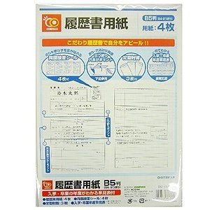 ニッケン文具 B4履歴書/ 履歴書 (特)