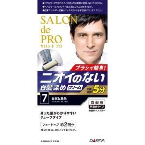 サロンドプロ 無香料メンズクリーム 7 40g+40g/ サロンドプロ 白髪染め ヘアカラー 男性用...