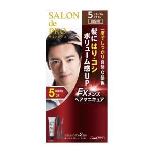髪をボリュームアップ/サロンドプロ/白髪染め ヘアカラー