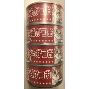 ●猫缶まぐろかつお170g×4P/ キャットフード ウエット 猫缶詰 まとめ買い お得 (在庫限り) (毎)