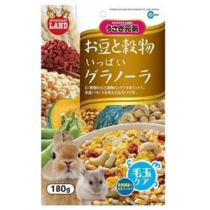 ミニマルランド お豆と穀物いっぱい グラノーラ 180g /小動物 餌