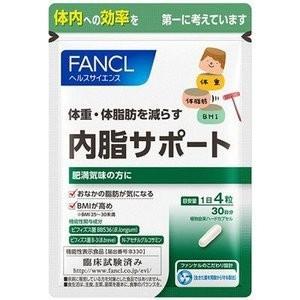 ファンケル 内脂サポート 30日 /ファンケル サプリメント v-drug