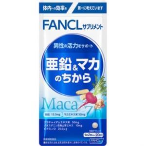 ファンケル 亜鉛&マカのちから 20日分 40粒 /ファンケル サプリメント