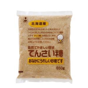 ●てんさい糖 650g/ てんさい糖 甜菜糖