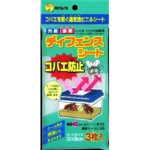 MTディフェンスシート/ 昆虫 用品