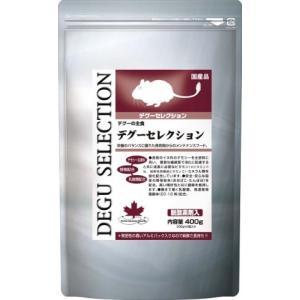 デグーセレクション400g/ 小動物 フード ...の関連商品8