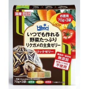 リックゼリーお徳用70g×3袋の関連商品5