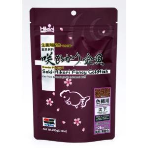 咲ひかり金魚 色揚用200g/ 金魚 観賞魚 ...の関連商品8