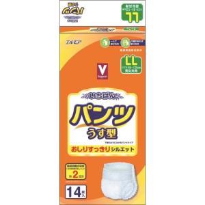 Vサポート いちばん パンツうす型 LL14枚 (4個セット 1ケース)/ 介護オムツ 大人用紙おむつ パンツ (毎)|v-drug