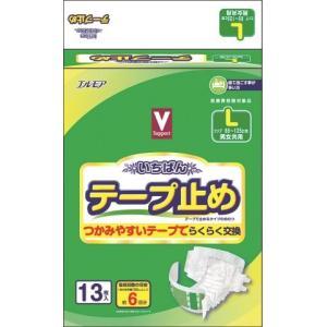 Vサポート いちばん テープ止め L13枚 /介護 おむつ 大人 テープ (毎)|v-drug