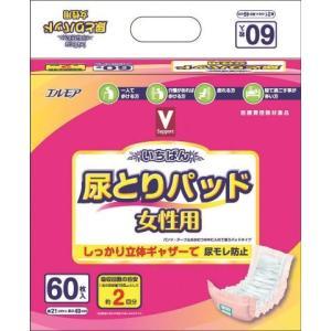 Vサポート いちばん 尿とりパッド女性用 60枚 (6個セット 1ケース)/ 介護オムツ 大人用紙おむつ 尿とりパッド (毎)|v-drug