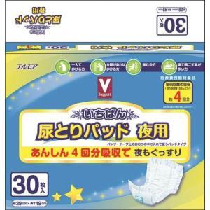 Vサポート いちばん 尿とりパッド夜用 30枚 /介護 おむつ 大人 尿とりパッド (毎)|v-drug