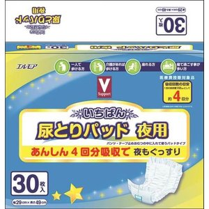 Vサポート いちばん 尿とりパッド夜用 30枚 (8個セット 1ケース)/ 介護オムツ 大人用紙おむつ 尿とりパッド (毎)|v-drug