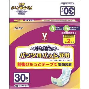 Vサポート いちばん パンツ用パッド昼用 30枚 (8個セット 1ケース)/ 介護オムツ 大人用紙おむつ 尿とりパッド (毎)|v-drug