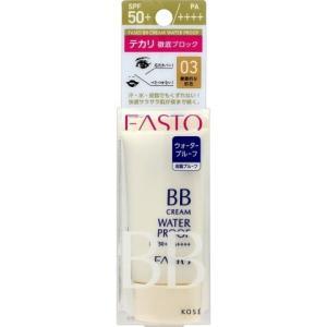 コーセー ファシオ BBクリーム ウォータープルーフ 健康的な肌色 30g/ ファシオ クリームファンデーション v-drug
