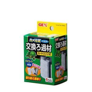 カメ元気フィルター交換ろ過材/ カメ 爬虫類・...の関連商品6