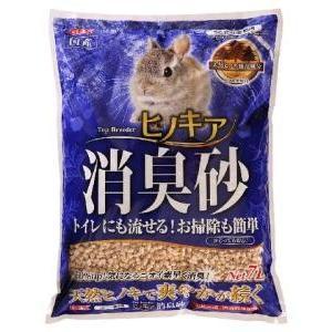 GEX ヒノキア 消臭砂 7L/ 小動物 用品の関連商品4