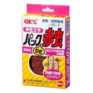 GEX パックDE赤虫 10g×2袋/ 観賞魚 フード 餌・えさ