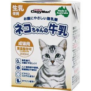 ネコちゃんの牛乳成猫用200ml/ キャットフ...の関連商品5