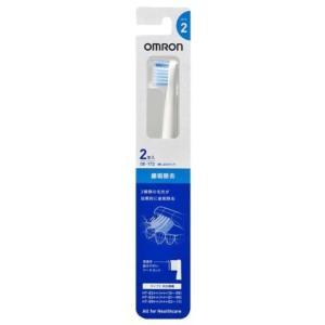 オムロン 歯垢除去ブラシSB−172 2本 /オムロン 電動歯ブラシ 替えブラシ