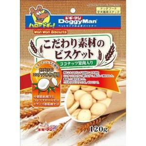 こだわり素材のビスケットココナッツ果肉入り12...の関連商品1